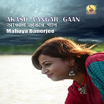 Akash Vangar Gaan - Single