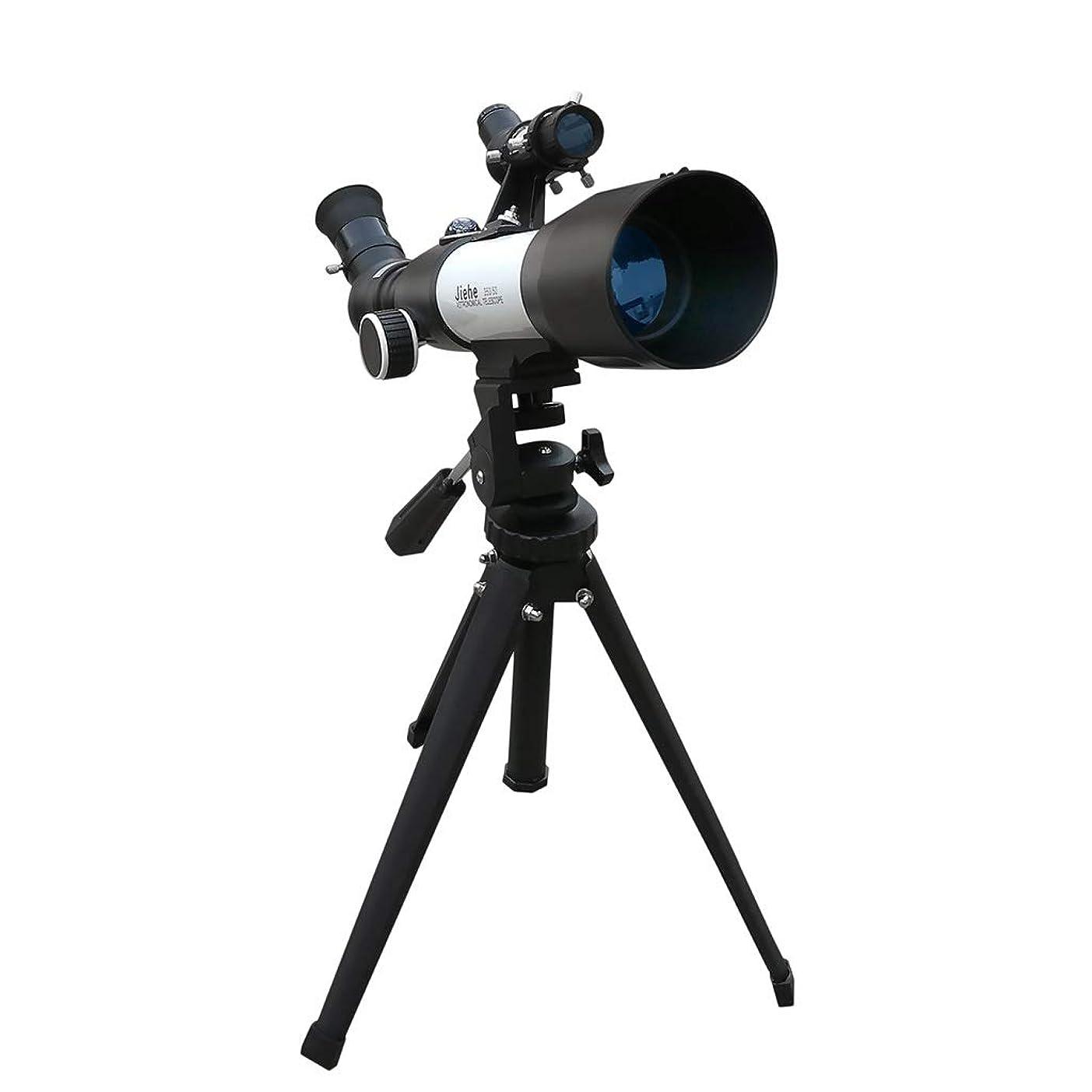 コンパイル物理的なウール単眼鏡天体望遠鏡深宇宙宇宙望遠鏡ポータブル旅行望遠鏡屈折望遠鏡のHDハイパワー望遠鏡三脚 (Color : BLACK, Size : 43*57CM)