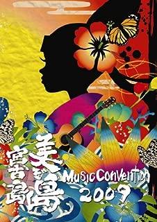 美ぎ島 Music Convention 2009 in 宮古島 [DVD]