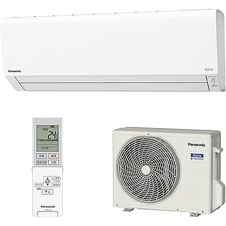 パナソニック エアコン 冷暖房 主に6畳用 室内機室外機セット 「ナノイーX」 内部クリーン機能 除湿 エオリア CS-J220DーW