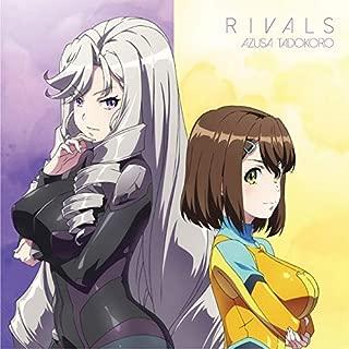 TVアニメ『神田川 JETGIRLS』ED主題歌「RIVALS」 (アニメ盤)