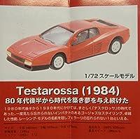 kirin ファイア (SUPER FIRE) FERRARI 軌跡の名車コレクション 非売品 テスタロッサ testarossa