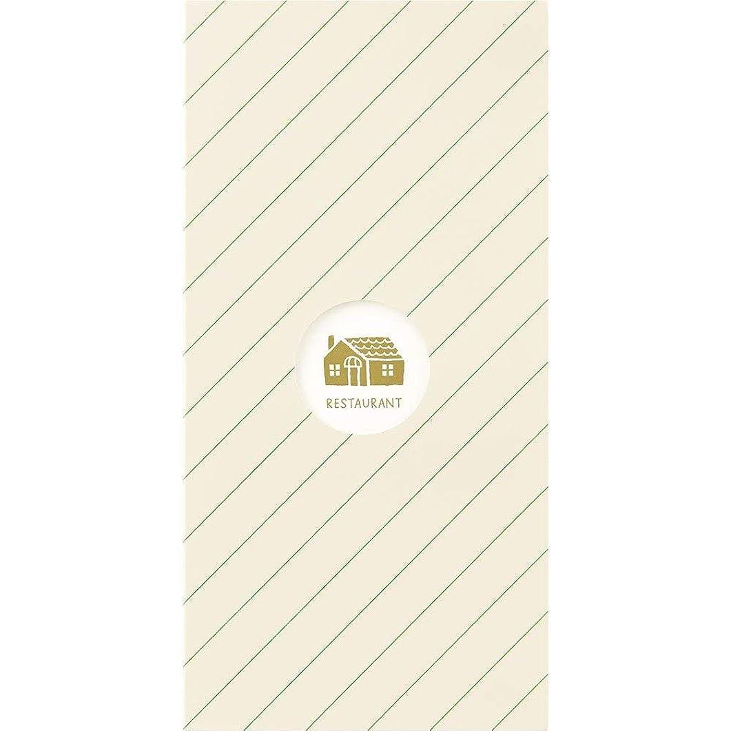 慢な不振敵対的キングジム 暮らしのキロク ノート 緑 3120ミト 【まとめ買い3冊セット】