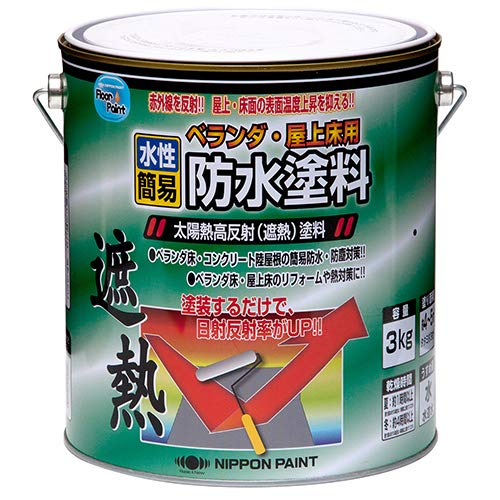 ニッペ 水性ベランダ・屋上床用防水遮熱塗料 ライトテラコ 3kg