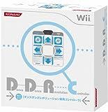 Wii用 ダンス ダンス レボリューション コントローラ