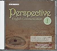 Perspective English Communication 1 生徒用音―教科書番号コ1 323