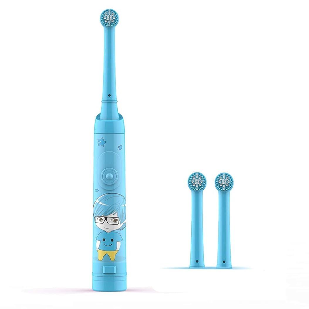 ランク不利相談する電動歯ブラシキッド電動歯ブラシやわらかい子赤ちゃん自動ロータリー電動歯ブラシ(色:青)