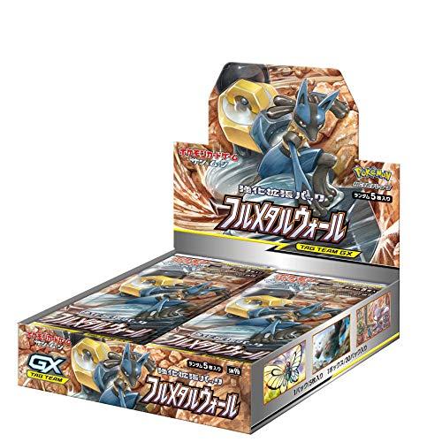 Pokemon Game Sun & Moon Reinforcement Expansion Pack Full Metal Wall Box Japan Import