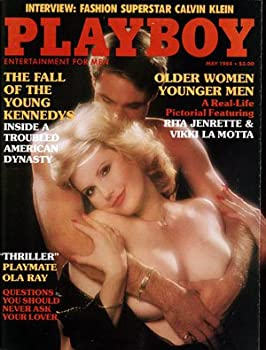 Best playboy may 1984 Reviews
