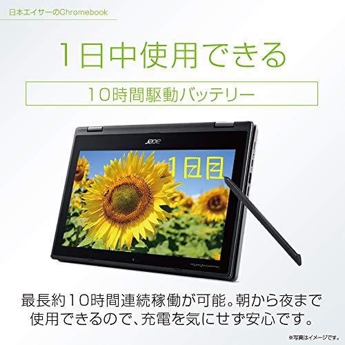 51CnoIvvQNL-日本Acerがスタイラスペン付の「Chromebook Spin 511 R752TN-G2」も文教向けに発表。GIGAスクール構想対応