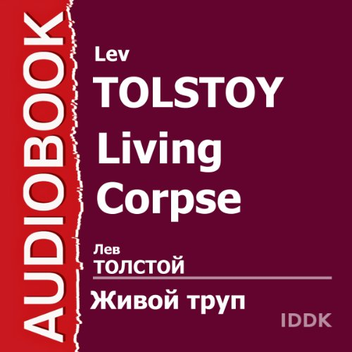 Living Corpse [Russian Edition] audiobook cover art