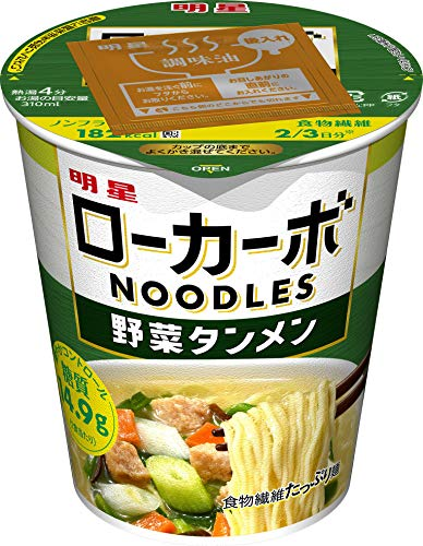 明星食品『ローカーボNOODLES 野菜タンメン』