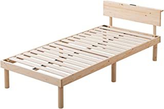 タンスのゲン ベッド シングル すのこベッド 宮棚 2口コンセント付き ベッドフレーム 耐荷重200kg 天然木 ベッド下収納 シングルベッド ナチュラル 49600785 00(74868)