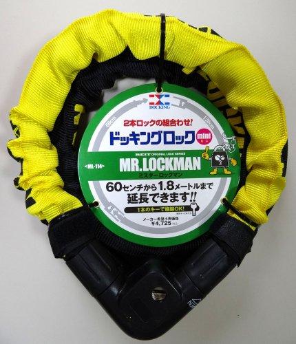 レイト商会 ミスターロックマン ドッキングL MINI ML-...