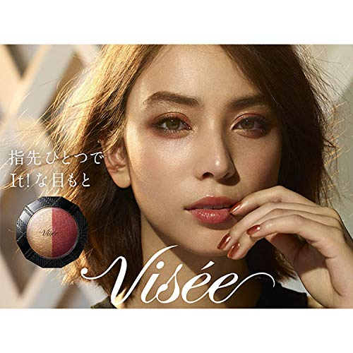 Visee(ヴィセ)『ダブルヴェールアイズ(OR-3)』