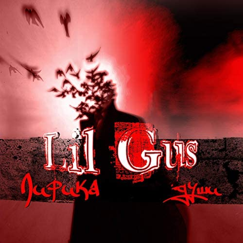 LiL Gus