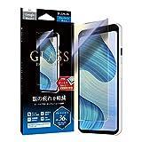 ルプラス Pixel 4 ガラスフィルム「GLASS PREMIUM FILM」 スタンダードサイズ ブルーライトカット LP-M19WP1FGB