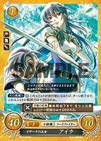 ファイアーエムブレム0/P06-006 イザークの王女 アイラ