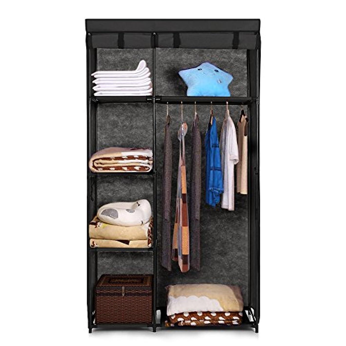 IKAYAA Portable Clothes Closet Wardrobe Cabinet Clothing Storage Organizer, 5 Storage Shelves 1 Hanging Rod (type1)