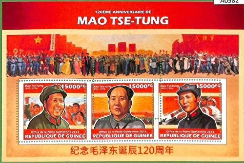 ギニア『毛沢東生誕120周年』B