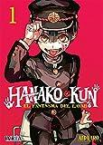 Hanako-Kun : El Fantasma del Lavabo 1