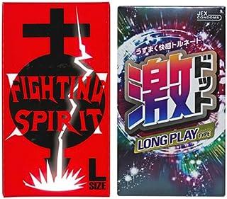 激ドット ロングプレイタイプ 8個入 + FIGHTING SPIRIT (ファイティングスピリット) コンドーム Lサイズ 12個入