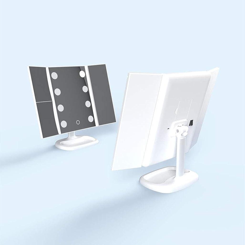 水分注文バースNfudishpu LEDスマートアルミタッチ調整ミラー大きな電球3つ折りデスクトップ折りたたみHDズームスクエアプリンセスミラー多機能
