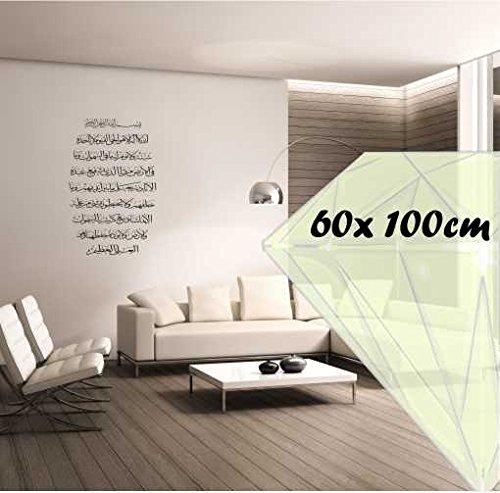 Saphir Design Wandtattoo Ayet-EL Kürsi, Kuran-i Kerim, Islamic M038 (Schwarz Matt - 60x100cm)