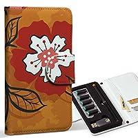 スマコレ ploom TECH プルームテック 専用 レザーケース 手帳型 タバコ ケース カバー 合皮 ケース カバー 収納 プルームケース デザイン 革 フラワー 花 赤色 000719