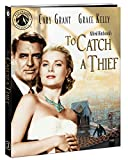 Paramount Presents: To Catch a Thief [Blu-ray]