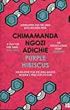Purple Hibiscus - Chimamanda Ngozi Adichie