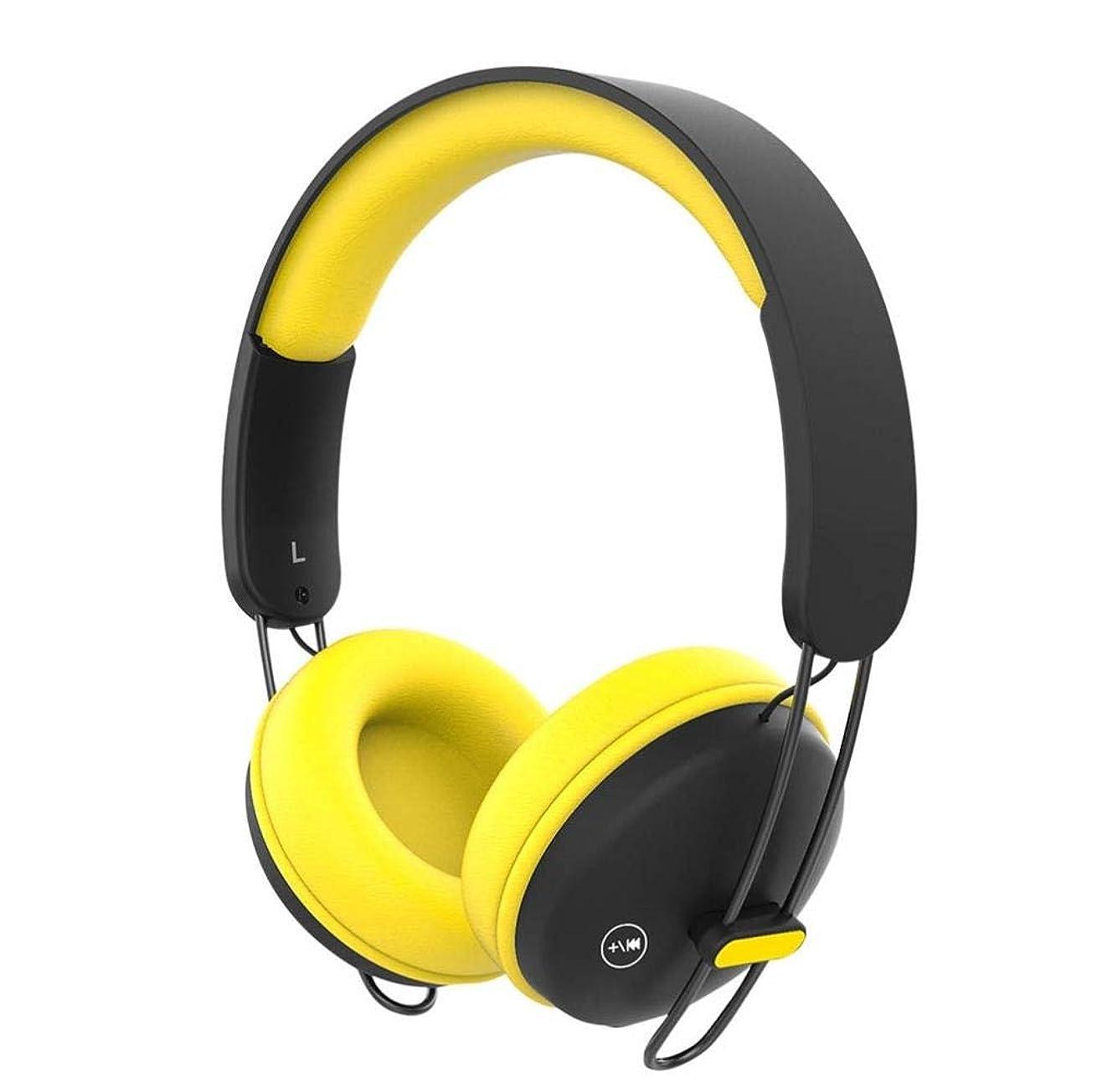 ストリップ申請者告発IEJYY- 耳の無線ステレオの作り付けのマイクロフォンの折り畳み式の騒音低減の柔らかいイヤーマフのためのブルートゥースのヘッドホーン余暇/スポーツ/旅行 (Color : Yellow-black)