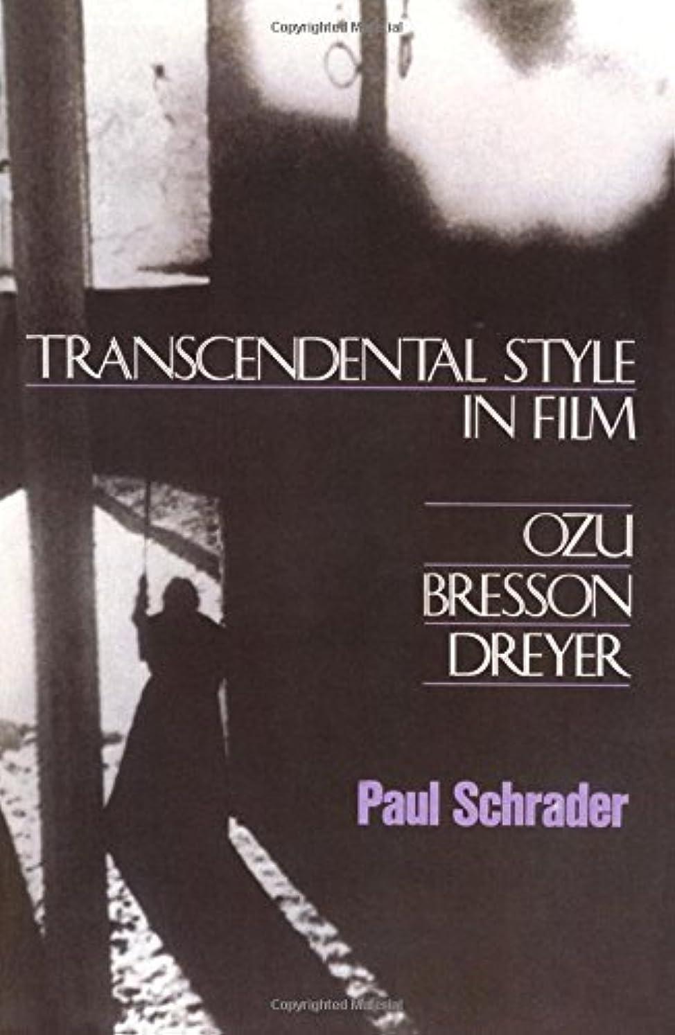 モディッシュテーブルを設定する手がかりTranscendental Style In Film