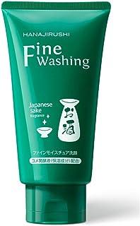花印 日本酒「コメ発酵液」保湿洗顔フォーム120g 毛穴目立ち?黒ずみ対策