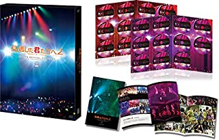 【Amazon.co.jp・公式ショップ限定】見逃した君たちへ2 ~AKB48グループ全公演~スペシャルBOX [DVD]