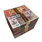 Ancestor Money – 2000 piezas de papel chino Joss – Ancestor Money to Burn – Notas de banco del infierno, La ofrenda de sacrificios (15 x 7 cm)