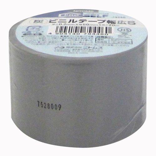 ニトムズ ビニールテープ幅広S 灰 50mm×20m J3446