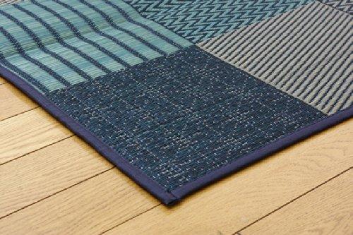 イケヒコい草ラグカーペット国産袋織『DX京刺子』ブルー約191×250cm(裏:不織布)