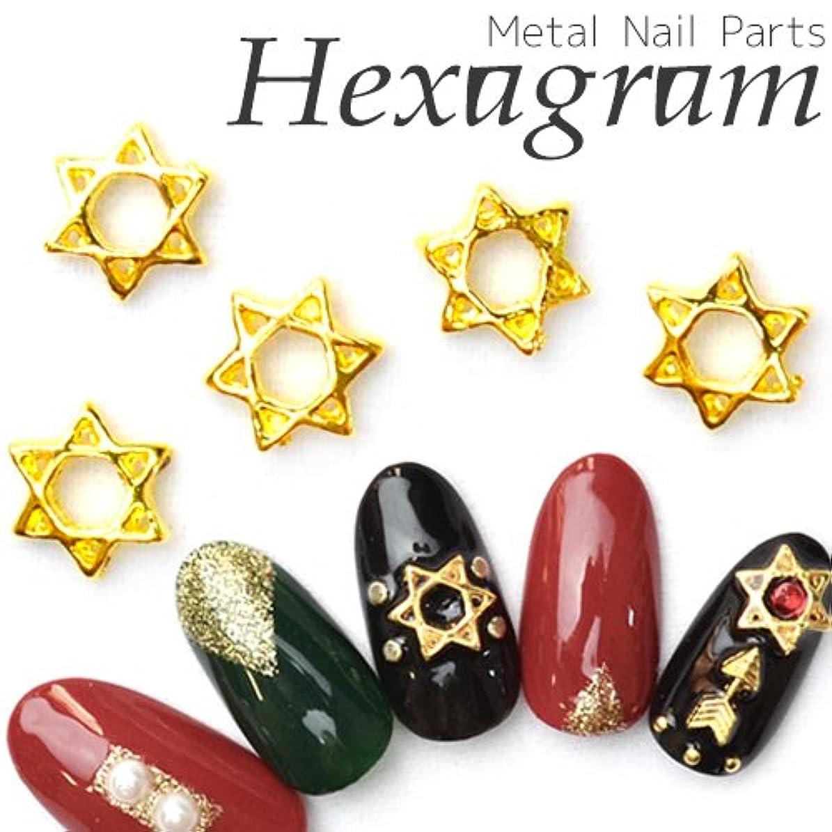 長さ無傷スカートヘキサグラム 星型 六芒星 [ゴールド] 5個入 スタッズ ジェルネイル