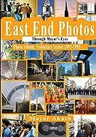 East End Photos - Voluntary Sector 1992-1993: Through Mayar's Eyes