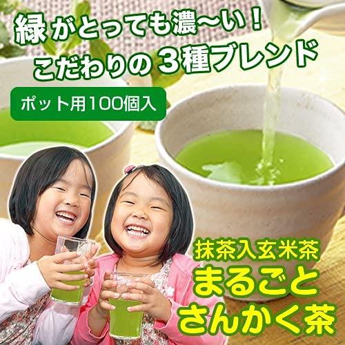 『まるごとさんかく茶ポット用 (100個入)』の2枚目の画像