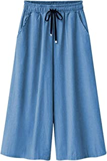 Women's Casual Baggy Drawstring Cropped Wide Leg Palazzo Lounge Denim Culottes Pants