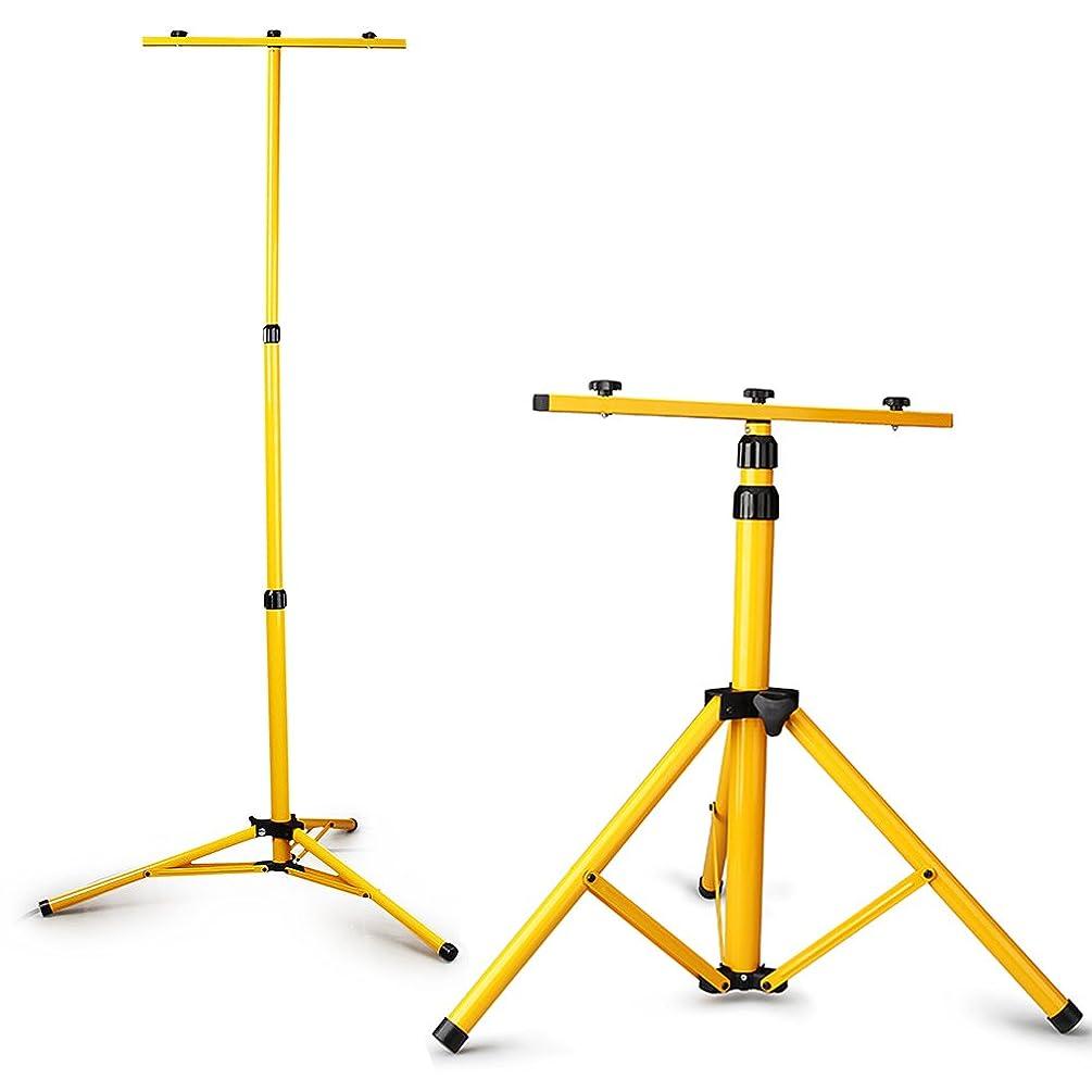 いう試用勧めるYalufa 三脚スタンド 投光器用 伸縮可能 折畳 防水加工 1灯?2灯対応