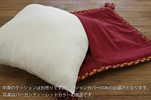 サヤンサヤンクッションカバー手織りインドキリム45x45ブルーエスニックアジアン綿