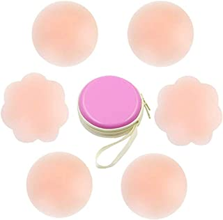 Silicone Nipple Cover Lift Invisible Breast Petals Adhesive Bra Reusable Nipple Covers for Women Beige