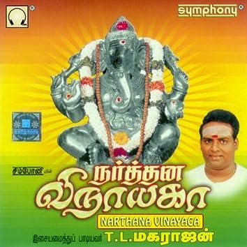 Narthana Vinayaga
