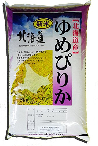 【精米】お米の稲田/旭川の米屋 稲田米穀店 北海道産 ゆめぴりか 5kg 白米 令和2年産 新米