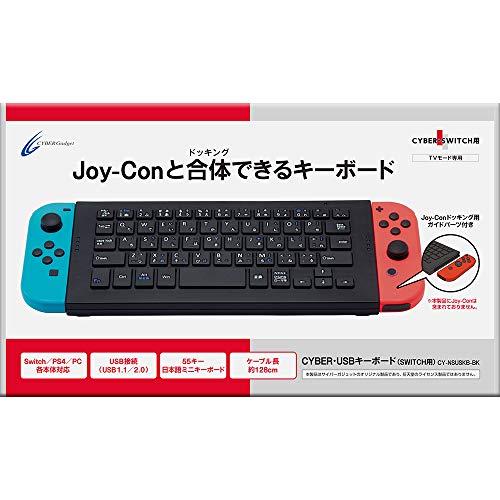 Cyber USB Japanese Keyboard (For Nintendo Switch) Black (Joy-Con Dockable) (Clavier Japonais)