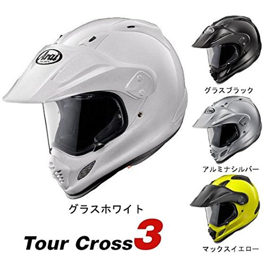 拘束親密な涙アライ(ARAI) バイクヘルメット オフロード TOUR-CROSS 3 グラスホワイト L 59-60cm