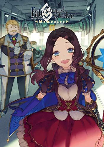 【Amazon.co.jp限定】Fate/Grand Order Memories III 概念礼装画集 第2部 上 2018.04-2019.12(こちらの商品...